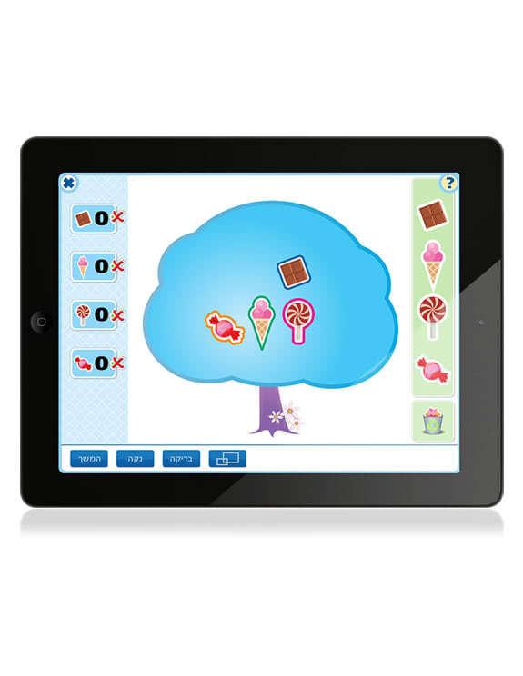 Apps_iPad_1_1